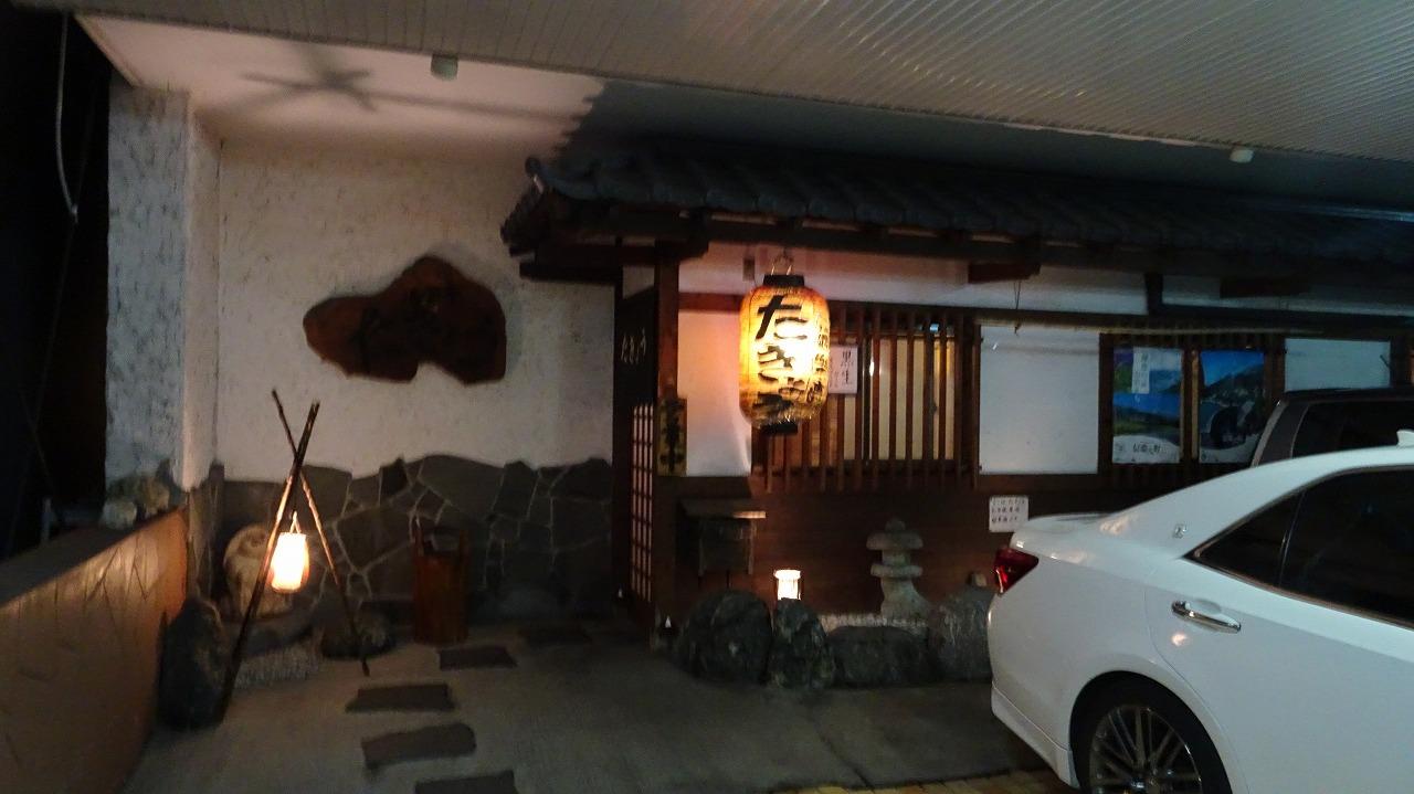 長野県大町駅近くの居酒屋での夕食 (2017年9月)