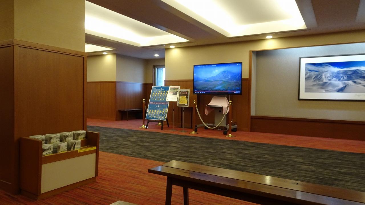 ホテル立山 施設編 (2017年9月)