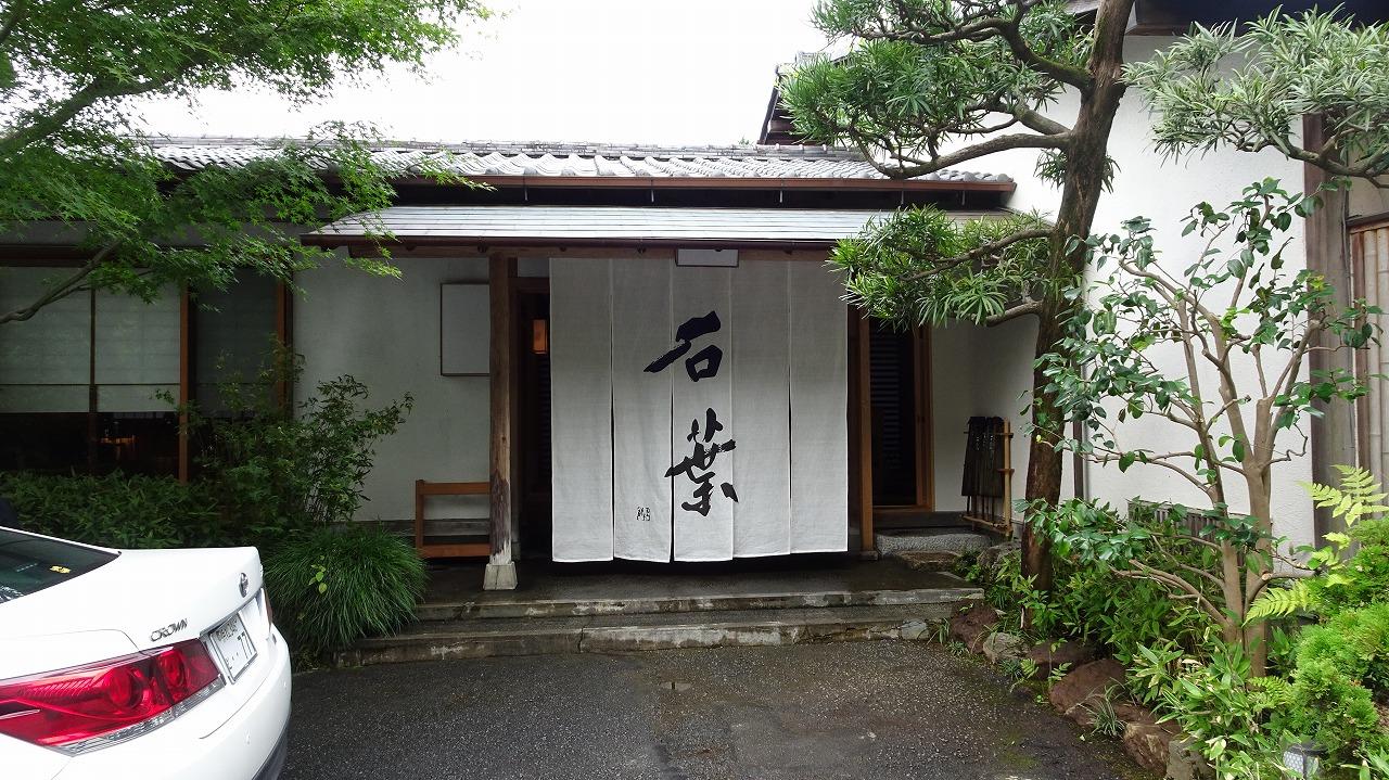 石葉 施設・部屋編 (2017年10月)