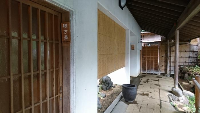 風呂 (4)