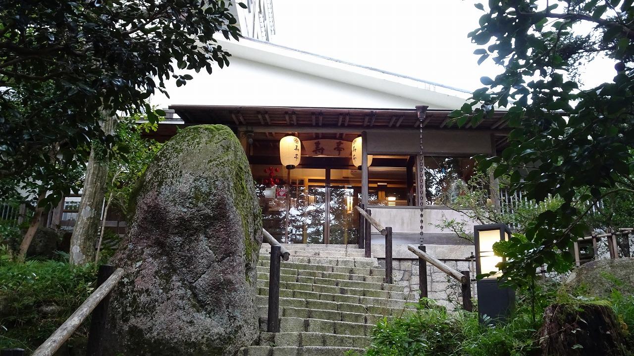 湯の山温泉 寿亭 施設・部屋編 (2017年10月)