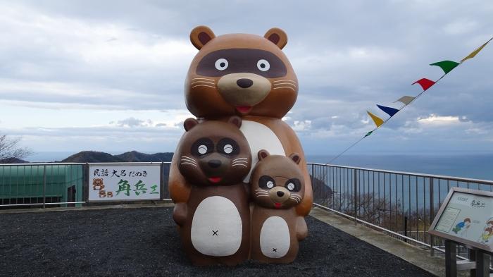 福井観光 (1)