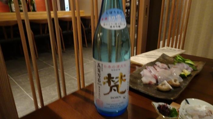波華楼食事 (2)