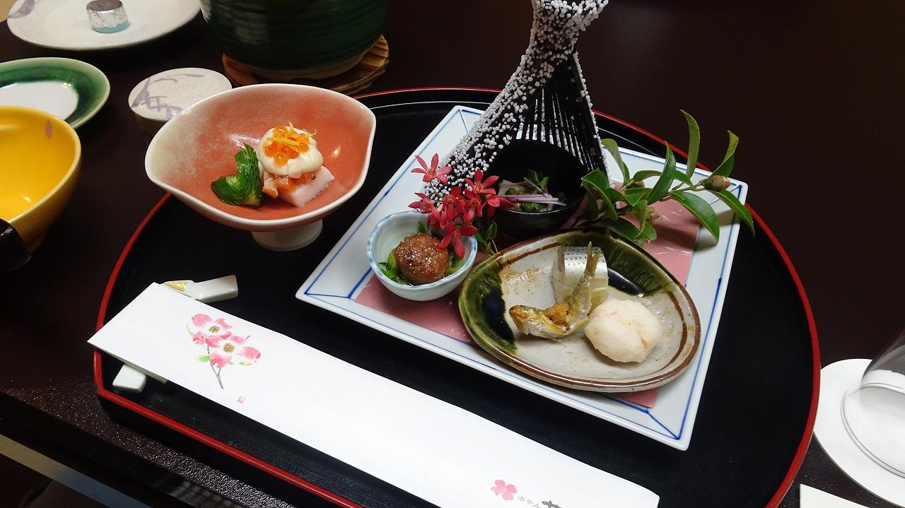 ホテル花水木 食事・感想編 (2017年11月)