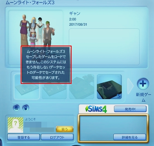 simss-0229.jpg