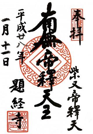 s_新規ドキュメント 2017-09-27 06_26_52_7