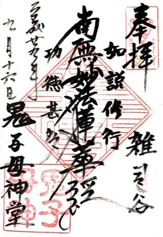 s_新規ドキュメント 2017-09-27 16_36_45_6