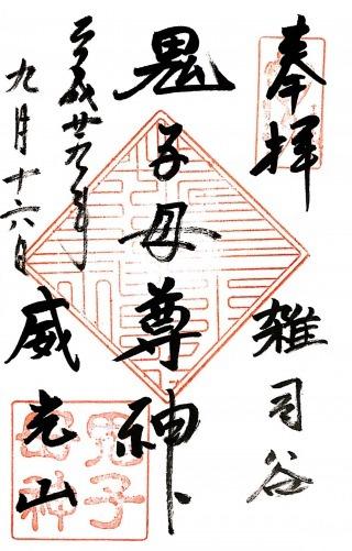 s_新規ドキュメント 2017-09-27 16_36_45_7