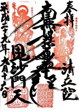 s_清_1