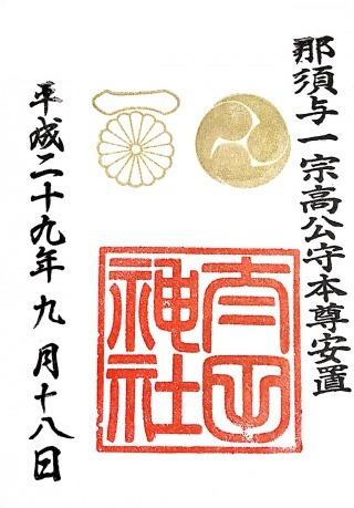 s_大田神社