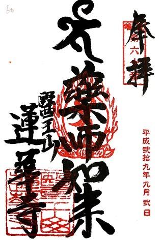 s_豊島60