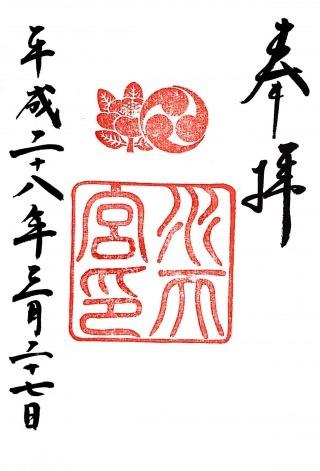 s_水天宮