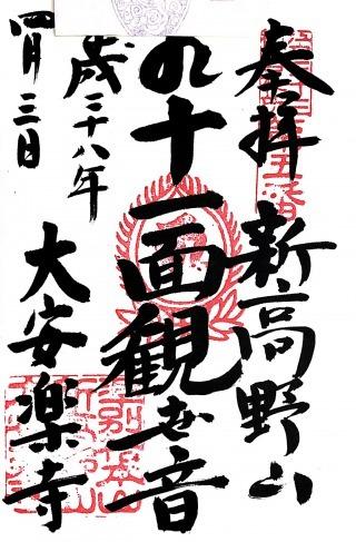 s_江戸5