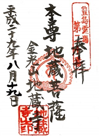 s_豊島20