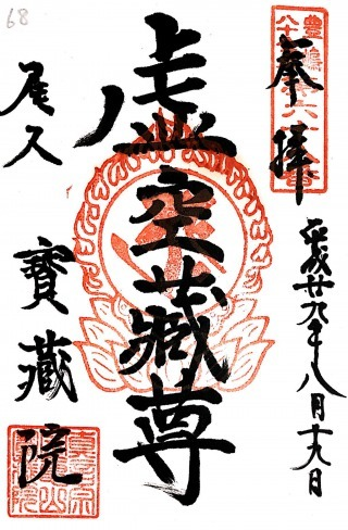 s_豊島68