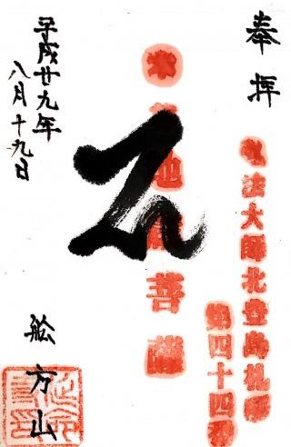s_豊島44