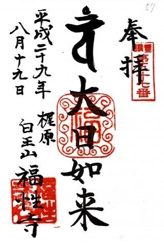 s_豊島57
