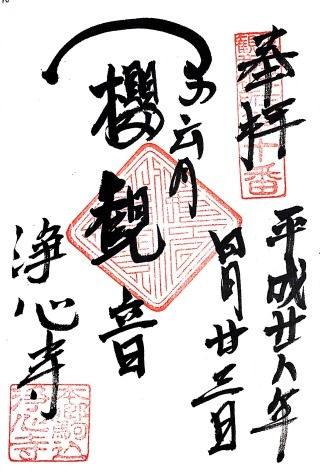 s_江戸10