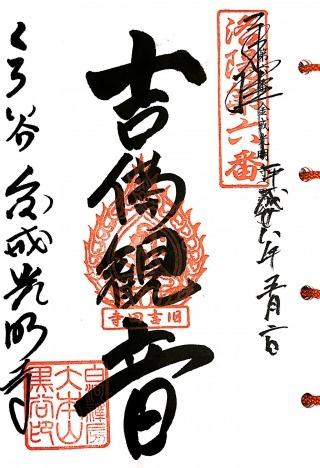 s_洛陽6