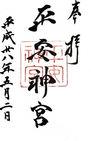s_平安神宮