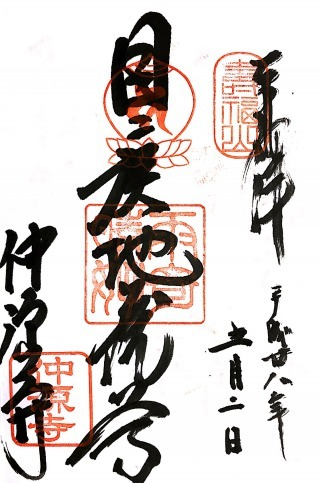 s_目地蔵