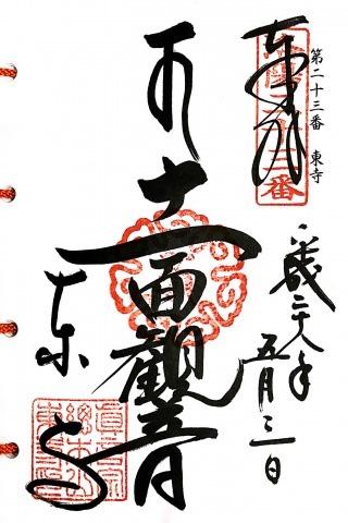 s_1洛陽23