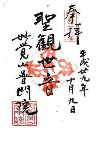 s_豊島31