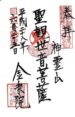 s_江戸14