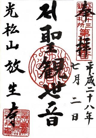 s_江戸15