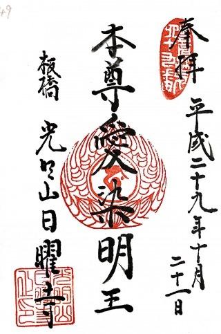 s_豊島49