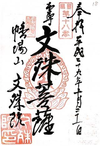 s_豊島18