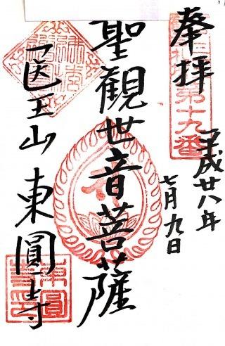 s_江戸19