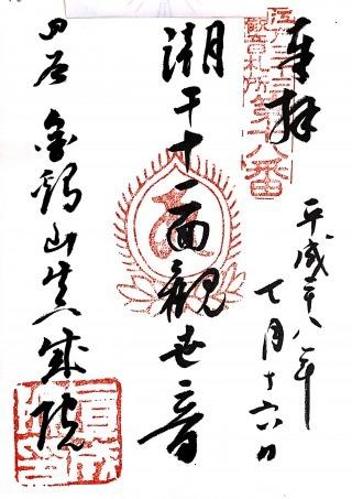 s_江戸16