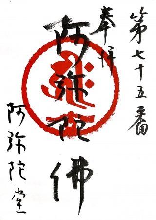 s_豊島75
