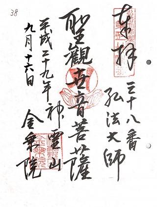 s_14_38.jpg