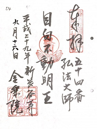 s_54_1.jpg