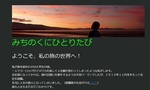 1-newmichinokuni.jpg