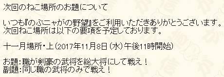 2017y10m14d_225921051.jpg