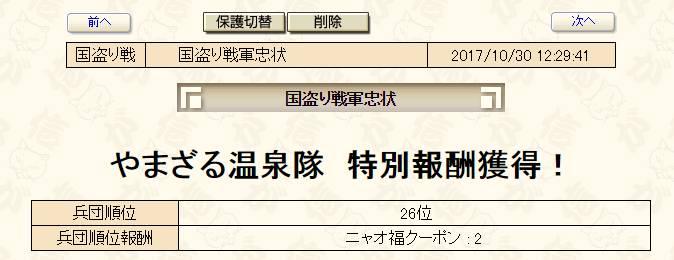 2017y10m30d_185903556.jpg
