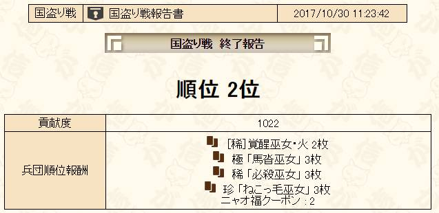 2017y10m30d_190006268.jpg