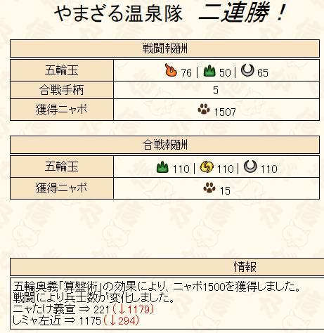 2017y11m04d_102731501.jpg