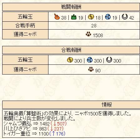 2017y11m04d_111602950.jpg