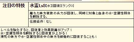 2017y11m23d_204248941.jpg