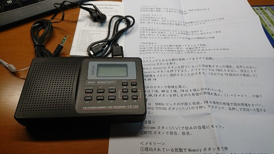 DSC_2988_2.jpg