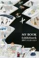 mybook6_dm.jpg