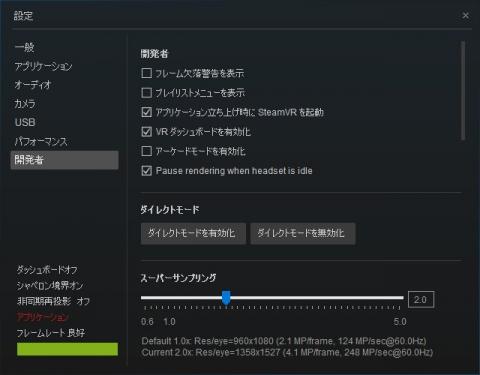 steamvr_2.jpg