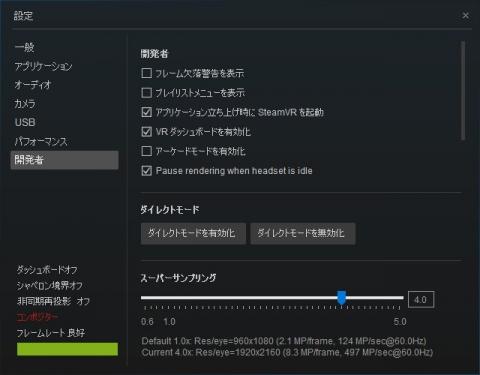 steamvr_4.jpg