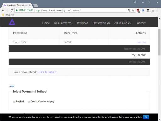 trinus_purchase.jpg