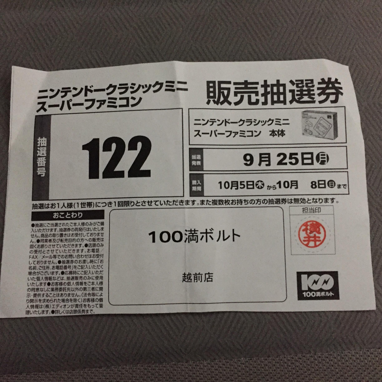 20170926115338526.jpg