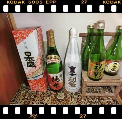 2019新春酒